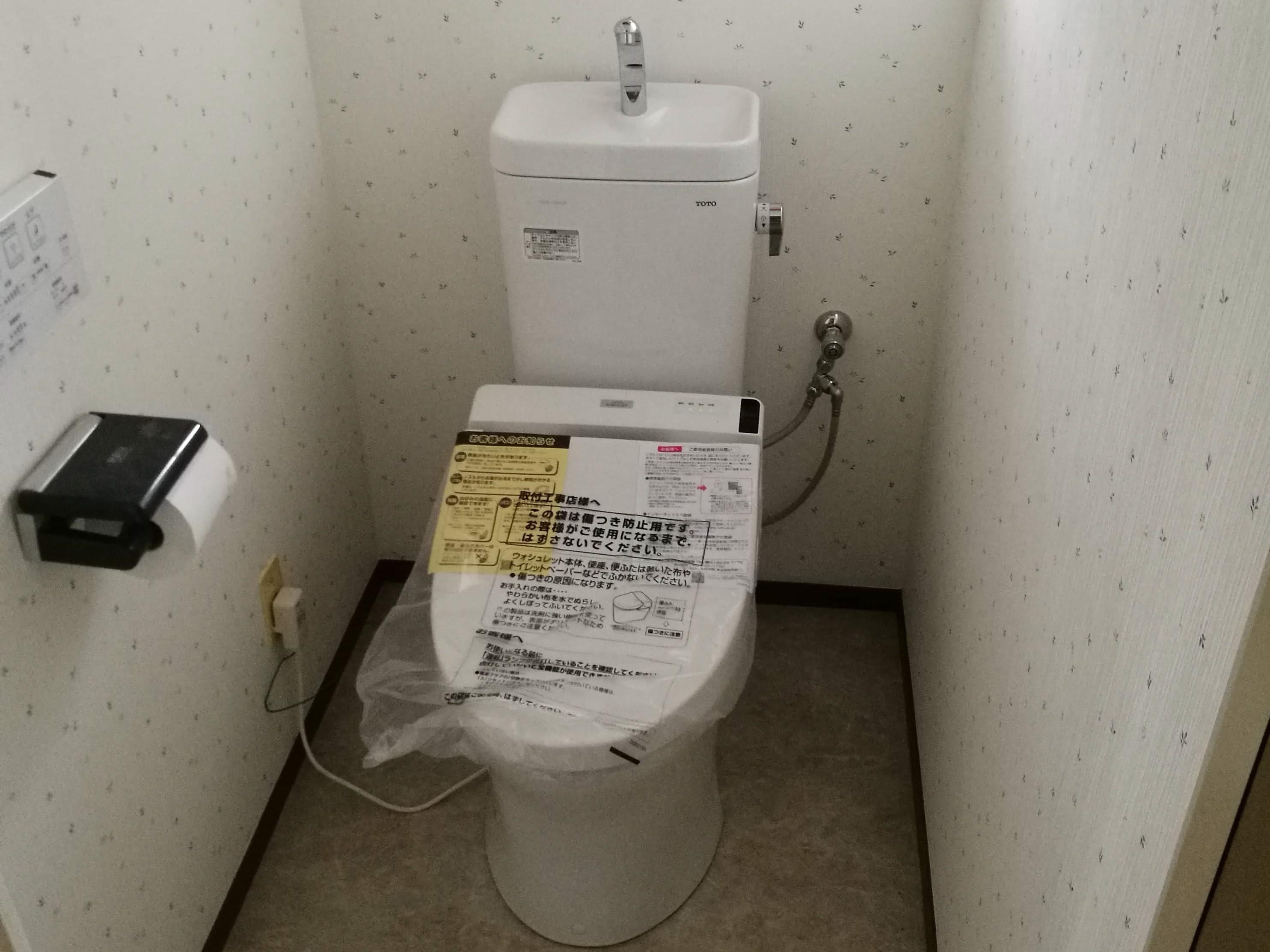 TOTOのトイレへのリフォーム事例