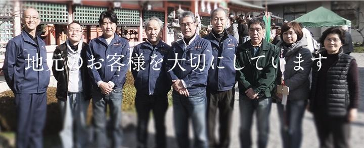 田中工務店