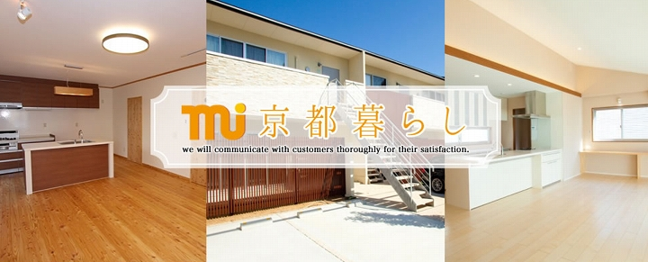 有限会社Mi建築工房