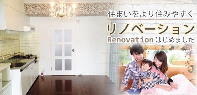 東本建設株式会社