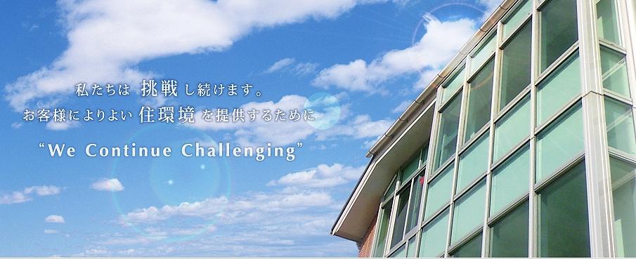 株式会社JTT関西