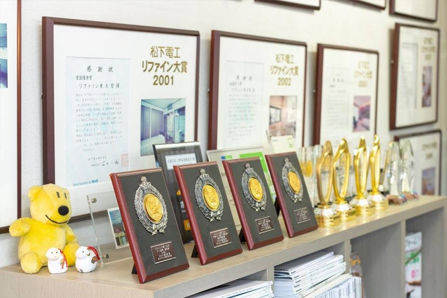 最大手紹介サイト「ホームプロ」お客様満足度表彰4年連続受賞