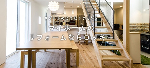 石橋ホーム資材株式会社