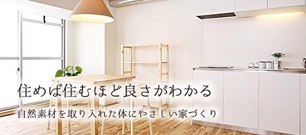 株式会社兼田