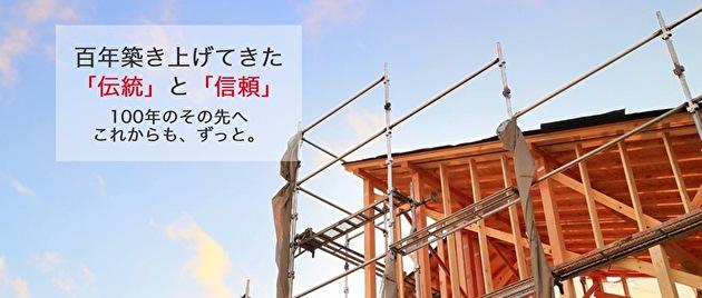株式会社伊勢田工業