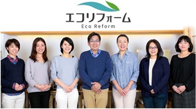 自然素材リフォームが得意!株式会社エコリフォーム