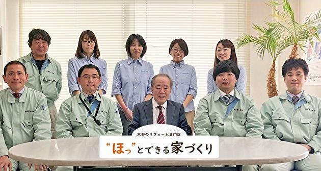 株式会社赤塚工務店