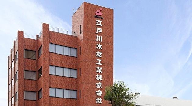 床リフォームが得意!江戸川木材工業株式会社
