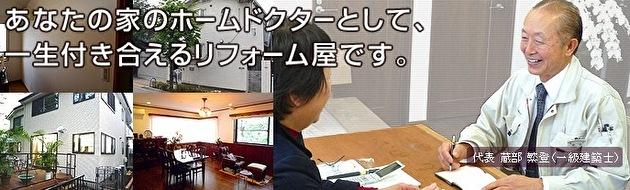 鶴川ハウス(有)
