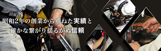 株式会社大五商会