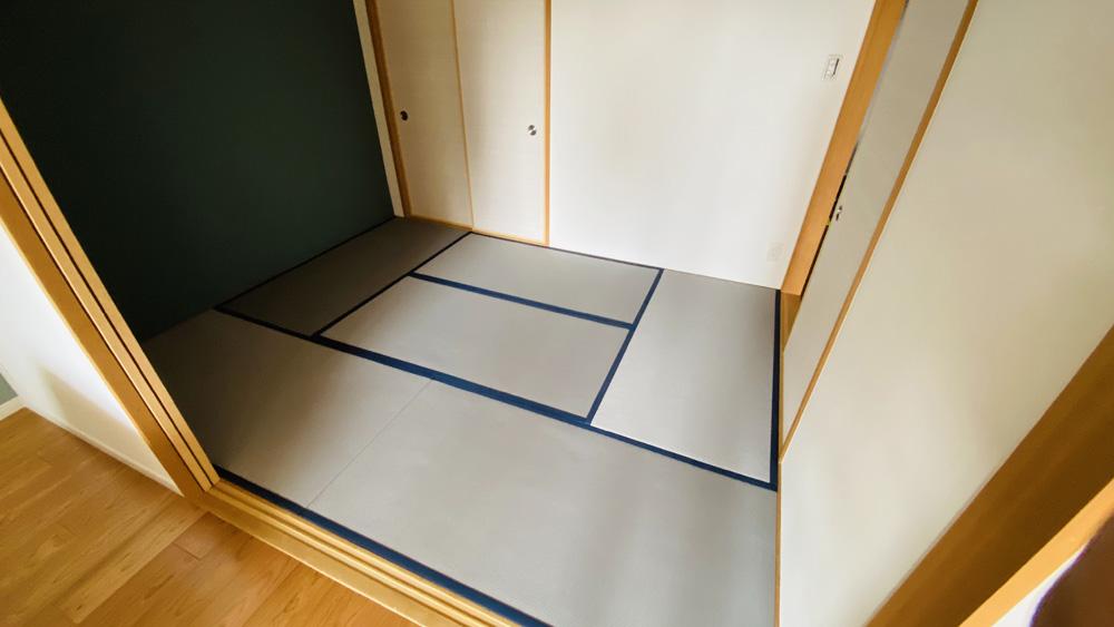 セキスイ樹脂の畳で表替え!マンション和室リフォーム/京都市中京区