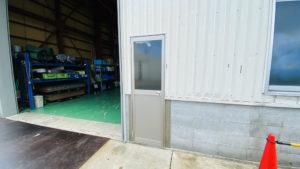 倉庫に社員通用門を設置したリフォーム事例/京都市伏見区