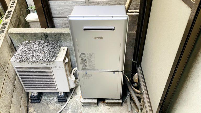 24号エコジョーズ・追炊きタイプの給湯器へのリフォーム事例/京都市西京区